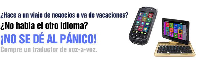¿Hace a un viaje de negocios o va de vacaciones? ¿No habla el otro idioma? ¡No se dé al pánico! Compre un traductor de voz-a-voz.