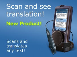 New Product! Scans and translates any text!
