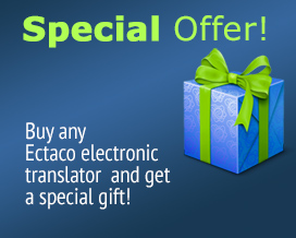 Buy ECTACO hi-end translator and get a multilingual translator free! Accessory Pack is yours as an additional bonus!
