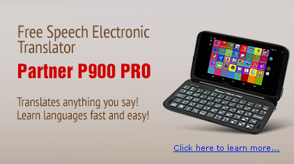 Ectaco Australia - Electronic Dictionary, Ebook Reader, Electronic