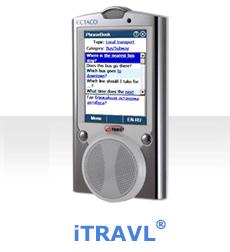iTravl NTL series