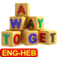 Ectaco English <-> Hebrew Vocabulary Builder for Android