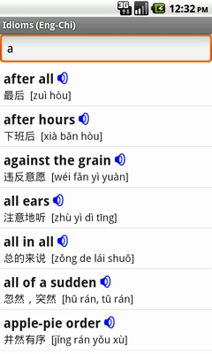 English-Chinese Talking Idioms for Android