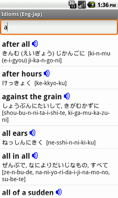 English-Japanese Talking Idioms for Android