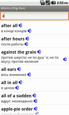 Ectaco Englisch <-> Russisch Vertonte Idiome für Android