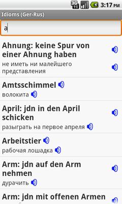 Ectaco Deutsch <-> Russisch Vertonte Idiome für Android