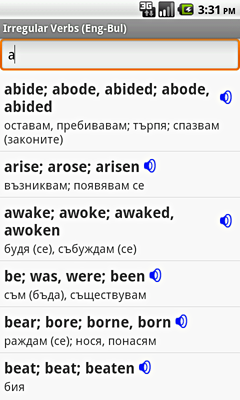 Ectaco English-Bulgarian Irregular Voice Verbs for Android
