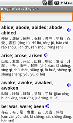 Ectaco English-Chinese Irregular Voice Verbs for Android
