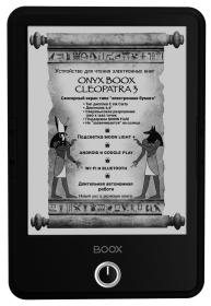 ONYX BOOX Cleopatra 3 E-Reader Device