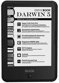 ONYX BOOX Darwin 5 E-Reader Device