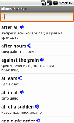 English-Bulgarian Talking Idioms for Android
