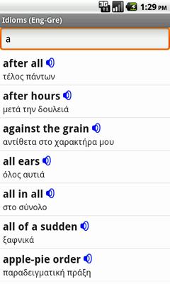 Ectaco Englisch <-> Griechisch Vertonte Idiome für Android
