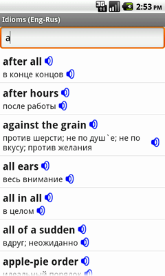 English-Russian Talking Idioms for Android