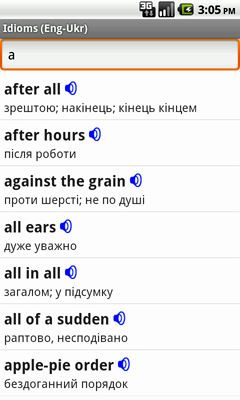 English-Ukrainian Talking Idioms for Android