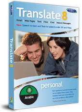 LEC Translate Arabic Personal