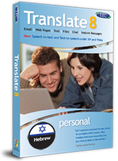 LEC Translate Hebrew Personal