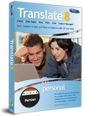 LEC Translate Persian Personal