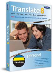 LEC Translate Ukrainian Personal