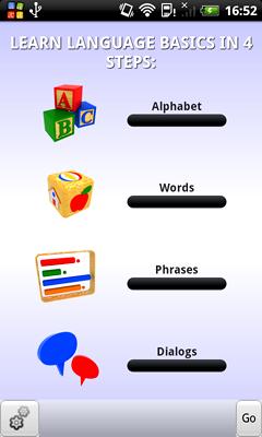 Tschechisch Lernen - Language Teacher für Englisch Muttersprachler für Android