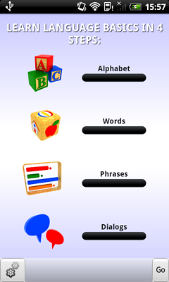 Learn Greek - Language Teacher for English Speakers for Android