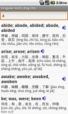 Ectaco Englisch <-> Chinesisch Vertonte Unregelmäßige Verben für Android