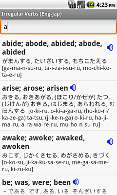 Ectaco English-Japanese Irregular Voice Verbs for Android