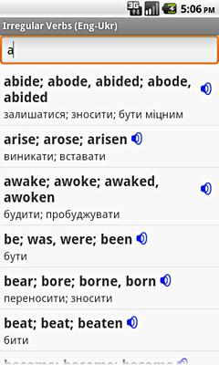 Ectaco English-Ukrainian Irregular Voice Verbs for Android