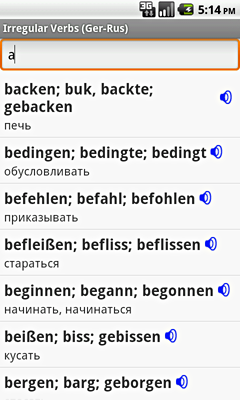 Ectaco German-Russian Irregular Voice Verbs for Android