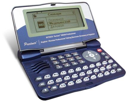 Встроенная клавиатура, опции меню и функциональные клавиши просты и естественны в использовании. Информация, которую Вы найдете внутри, хорошо организована и доступна.