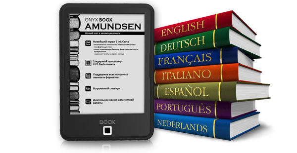 Built-in dictionaries of ONYX BOOX Amundsen