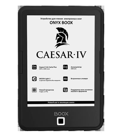 ONYX BOOX Caesar 4