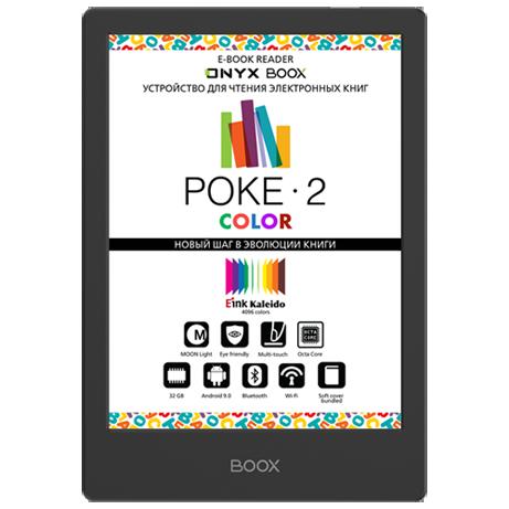 ONYX BOOX Poke 2 Color